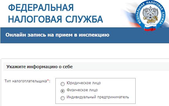 Судебные приставы узнать задолженность московская область по фамилии